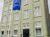 Kantoor Waalwijk